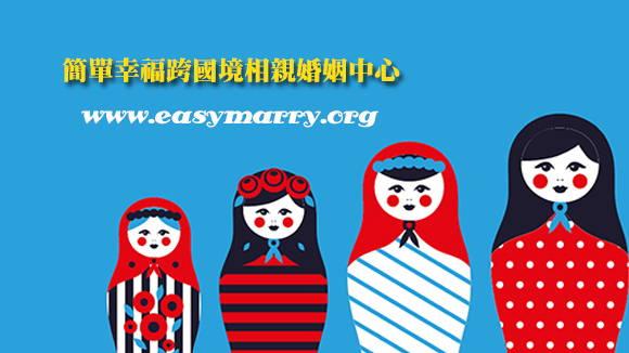 大陸新娘越南新娘外籍新娘聯絡諮詢