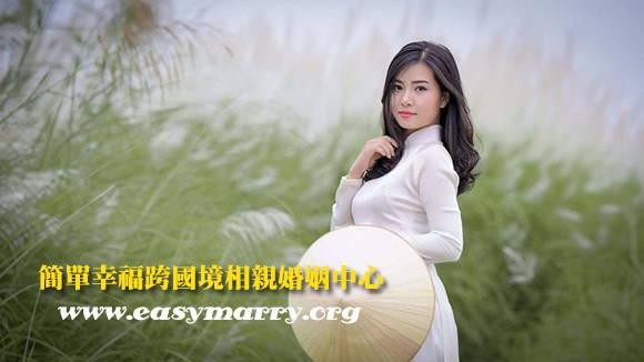 娶個單純越南新娘的越南相親婚姻媒合服務