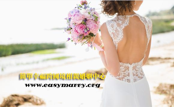 大陸新娘越南新娘外籍新娘政府立案